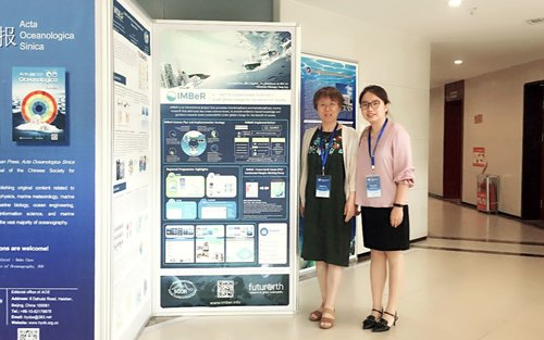 LIU Su Mei and ZUO Fang presented an IMBeR poster at the Global Ocean Summit 2018